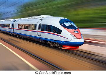 τρένο , μοντέρνος