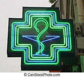 φαρμακευτική