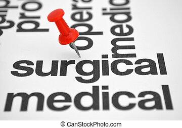 χειρουργικός