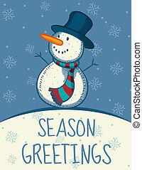 χριστουγεννιάτικη κάρτα