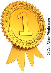 χρυσαφένιος , βραβείο , ταινία , πρωτείο