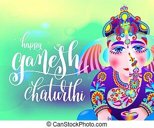 όμορφος , αφίσα , χαιρετισμός , ganesh , chaturthi, ή , κάρτα , ευτυχισμένος