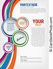 брошюра, дизайн