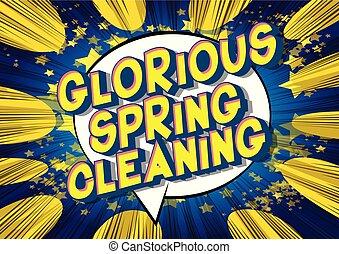 весна, уборка, славный