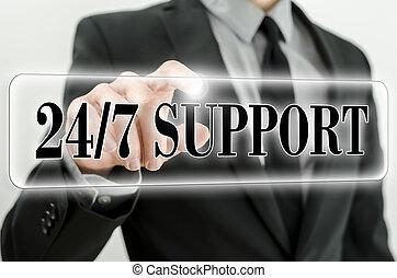 всегда, awailable, поддержка