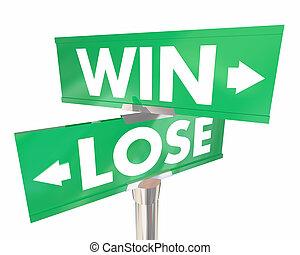выиграть, vs, потерять, два, 2, путь, дорога, улица, знаки, 3d, иллюстрация