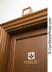 дверь, комната отдыха