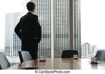 зал заседаний совета директоров