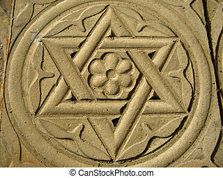 звезда, of, дэвид, engraved, в, камень, -, иудейство