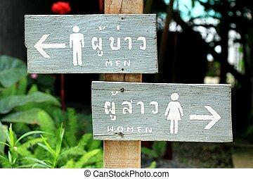 знак, туалет, марочный, wall.