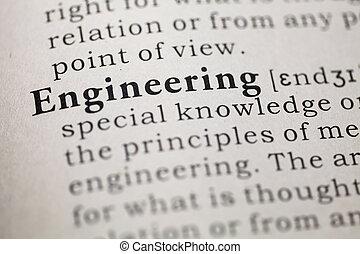 инжиниринг