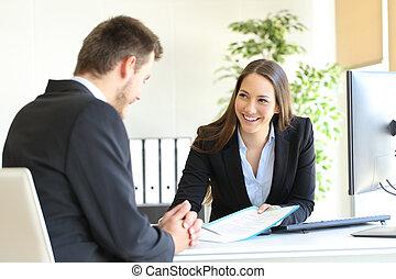клиент, attending, дилер