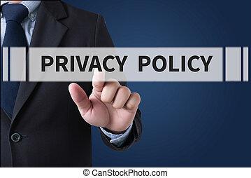 конфиденциальность, политика