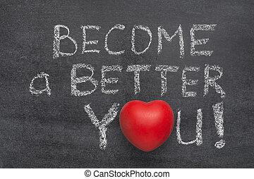 лучше, стали, вы, сердце