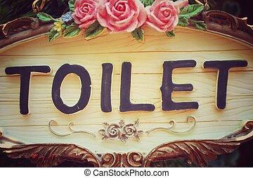 марочный, туалет, знак