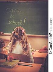 немного, класс, классная доска, в течение, урок, ученица, ищу