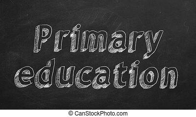 образование, первичная
