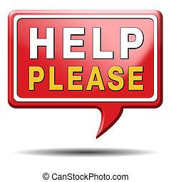 пожалуйста, помогите