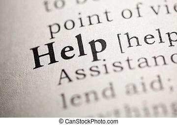 помогите