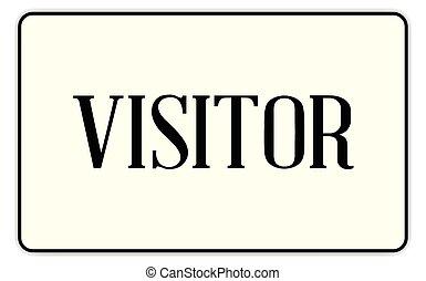 посетитель