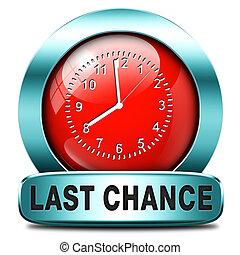 последний, шанс