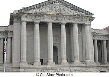 правительство, здание