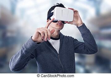 реальность, виртуальный