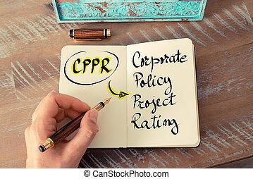 рейтинг, cppr, акроним, проект, политика, корпоративная