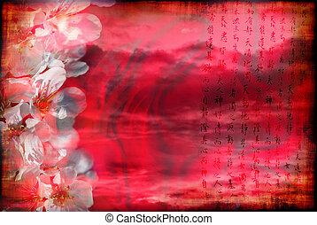 романтический, китай