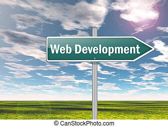 """указательный столб, """"web, development"""""""