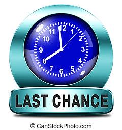 шанс, последний