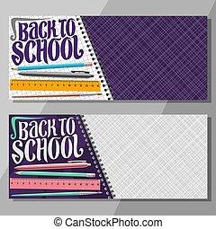 דגלים, וקטור, בית ספר