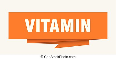 ויטמין