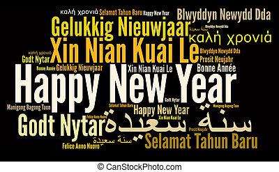 חדש, שונה, שמח, שפה, שנה
