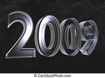 חדש, (3d), 2009, זהב, שנה