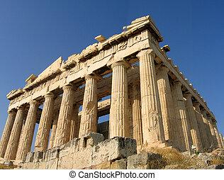 חקרה, אתונה