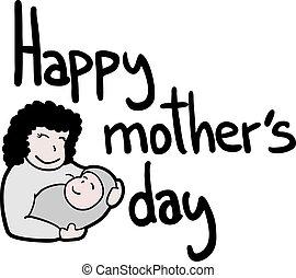 יום, אמא
