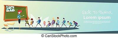 כיתה, בית ספר, קבץ, השקע, ילדי בית-הספר, חינוך, דגל, מורה