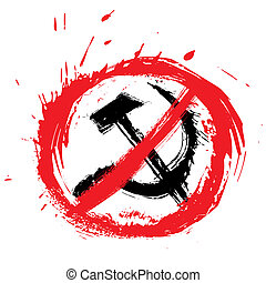 סמל, קומוניזם, אין כל