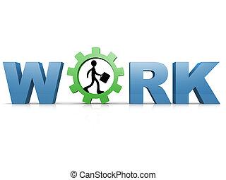 עבודה