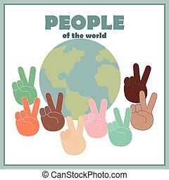 עולם, כל, אזרחויות
