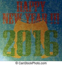 ראש שנה שמח