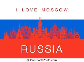 רוסיה, טייל, landmarks.