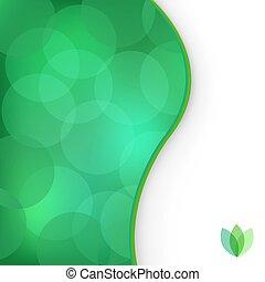 רקע ירוק