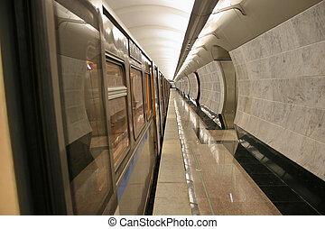 תחנה של רכבת התחתית