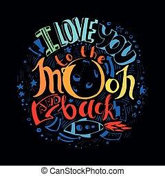あなた, 愛, 背中, 月
