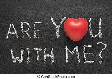 あなた, 私