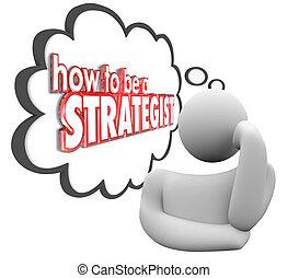 ありなさい, 考え, いかに, 思想家, 計画, 戦略家, 雲