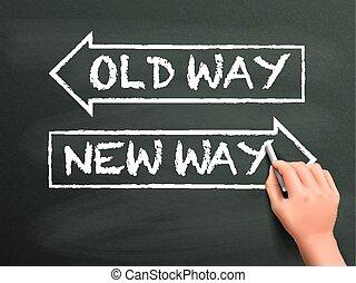 ∥あるいは∥, 方法, 古い, 手, 新しい, 書かれた