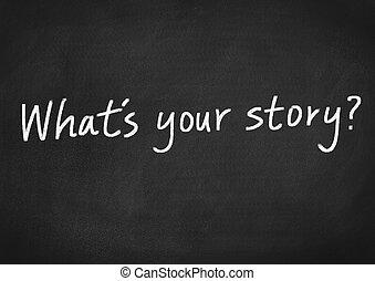 ある何が, 物語, あなたの